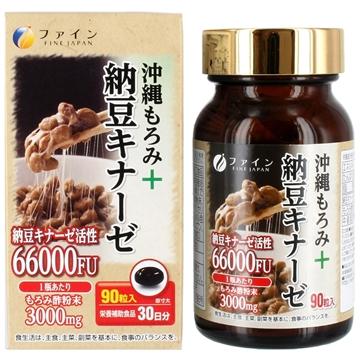 图片 Fine Japan 日本纳豆+ 冲绳黑醋胶囊 90粒