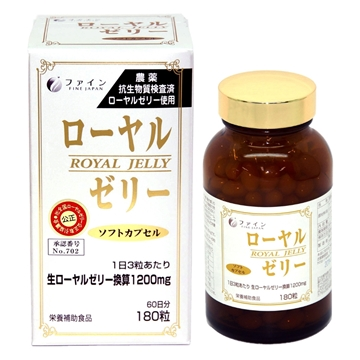 Picture of Fine Japan Royal Jelly 1200 180's