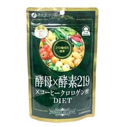 Fine Japan Yeast x Enzyme 219 Diet Tablet 150's