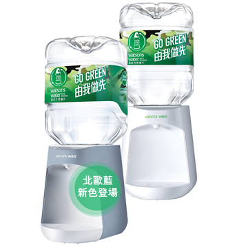 Picture of Watsons Water B-22 Table Top Petite Hot & Ambient Dispenser + 8L bottled water x 24 bottles (e-Water Coupon) + 2 boxes Level III Mask (30pcs/box)