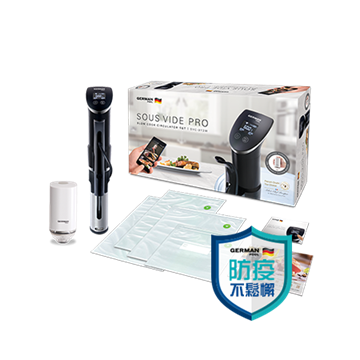Picture of German Pool SOUS VIDE PRO Slow Cook Circulator Deluxe Set (Wi-fi Control) SVC-313W