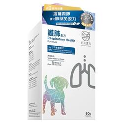 FLUFFIES IN HERBS 護肺配方 (犬專用) 60粒裝
