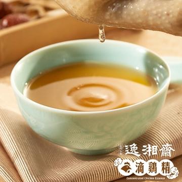 圖片 【南門市場逸湘齋】 原味滴雞精