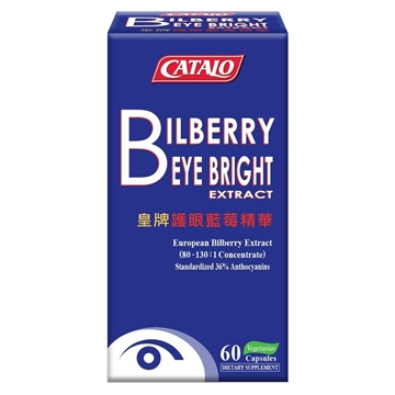 Picture of CATALO Bilberry EyeBright Extract (Plus Lutein) 60 Capsules