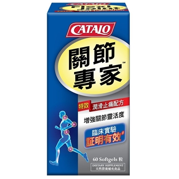 圖片 CATALO 關節專家™潤滑止痛配方 60粒