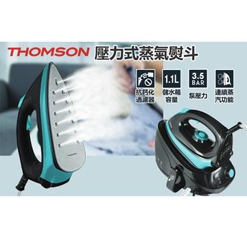 Picture of THOMSON - Steam generator iron TM-GSS825