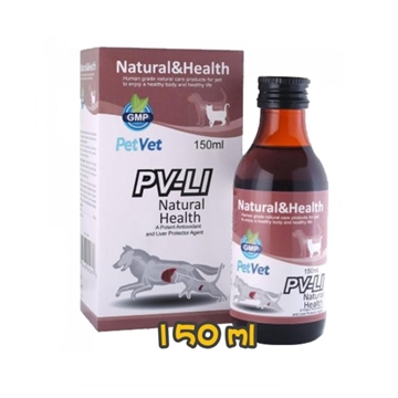 Picture of PetVet PV-LI Liver Protector (Silymarin) for Dog & Cat 260ml