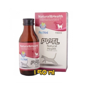 Picture of PetVet PV-TL Taurine & L-Lysine For Cat 150ml
