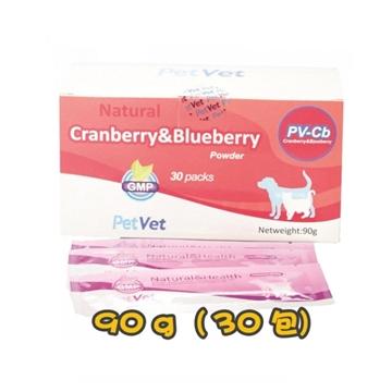 圖片 PetVet 犬貓用 PV-CB 小紅莓藍莓粉 90g (30小包)