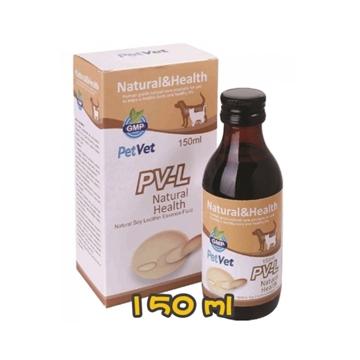 圖片 PetVet 犬貓用 PV-L 天然大豆卵磷脂精華液 150ml