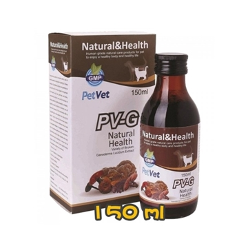 Picture of PetVet PV-G Variety of Broken Ganoderma Lucidum Extract For Dog & Cat 150ml