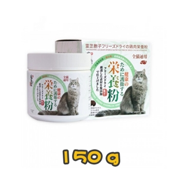Picture of PETGREEN Ganoderma Lucidum Spores Nuritive Freeze Dried Chicken Powder for Cat 150g
