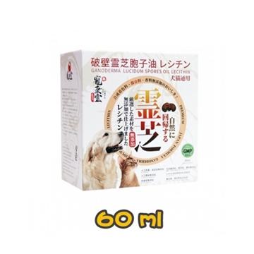 图片 PETGREEN宠康灵 犬猫用 破壁灵芝胞子油 60ml
