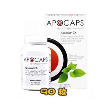 Picture of APOCAPS Apoptogen Formula for Dog (90 Capsules)