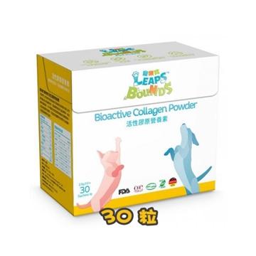 圖片 LEAPS N BOUNDS寵樂寶 犬貓用 活性膠原營養素 2.5g x 30小包
