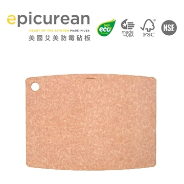 Picture of American epicurean Aimei Anti-mold Cutting Board Kitchen Series 17.5 X 13 inches (EPIC11813NZ)