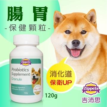 Picture of ZIPPETS Probiotics Supplement 120g