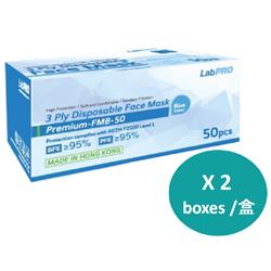 LabPro 3 Ply Disposable Face Mask ASTM Level 1 (50pcs x 2 boxes)