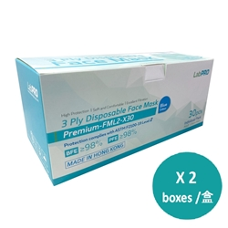 LabPro 3 Ply Disposable Face Mask ASTM Level 2 (30pcs) x 2 Boxes