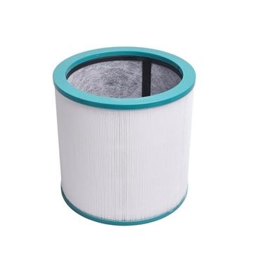 圖片 Global Dynamic - 代用 Dyson Pure Cool Me TP00 TP01 TP02 TP03 BP01 AM11空氣清新機 HEPA 濾網濾芯 (平行進口)