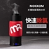 Picture of Mokkom Foldable Dechlorination Electric Hot Water Cup