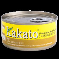 Kakato Chicken Fillet 70g/170g
