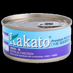 Kakato Salmon in Broth 70g/170g