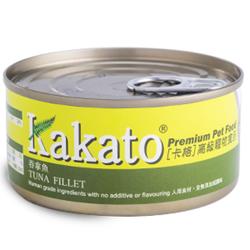 Kakato Tuna Fillet 70g/170g