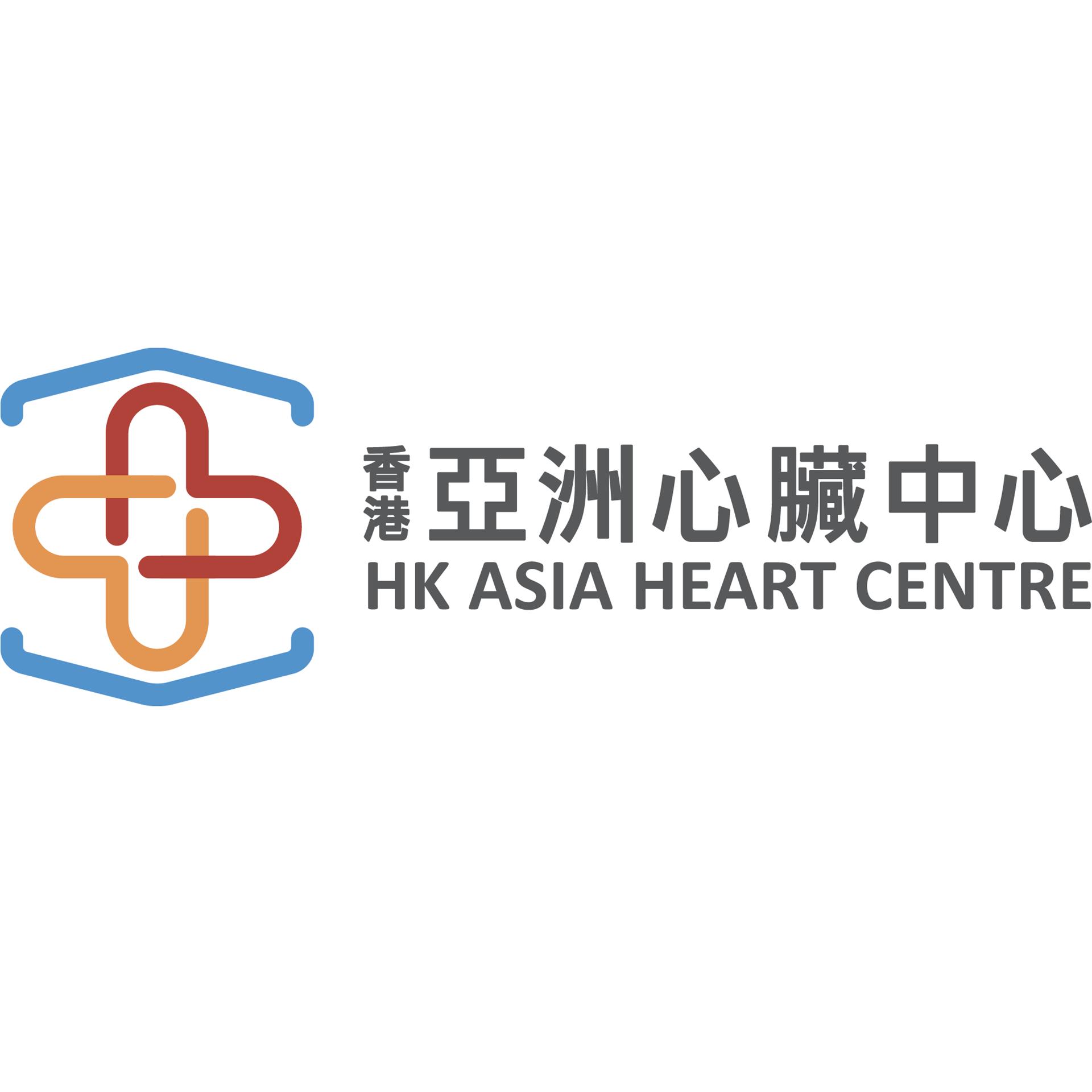 香港亞洲心臟中心