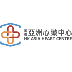 HK Asia Heart Centre Comprehensive Cardiac Health Checkup Package