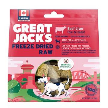 图片 Great Jack's 无谷物脱水牛肝小食 (犬用) 28g