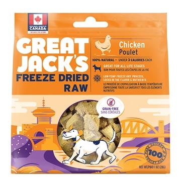 圖片 Great Jack's 無穀物脫水雞肉小食 (犬用) 28g