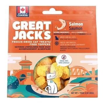 图片 Great Jack's 無穀物脫水三文魚小食 (犬用) 28g