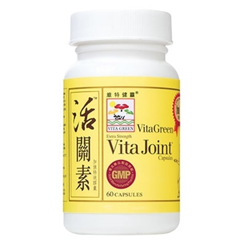 Picture of Vita Green Extra Strength Vita Joint