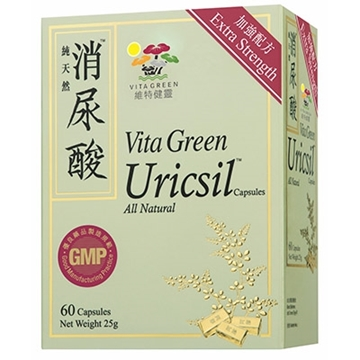 Picture of Vita Green Extra Strength Uricsil