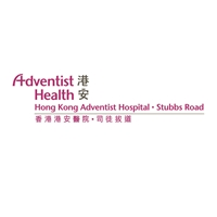 Hong Kong Adventist Hospital – Stubbs Road