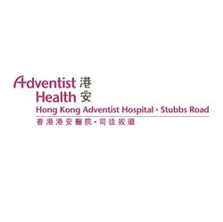 Adventist Hospital (Stubbs Road) Classic Physical Examination (Male)