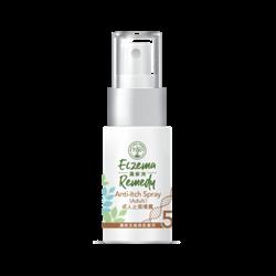 Naturo Derma Eczema Remedy Anti-itch Spray (Adult)