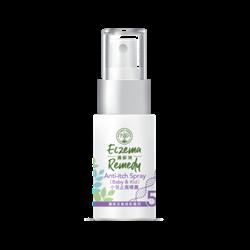 Naturo Derma Eczema Remedy Anti-itch Spray (Baby&Kids)