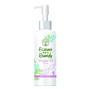 Picture of Naturo Derma Eczema Remedy Shower Oil