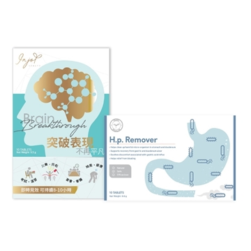 Picture of INJOY Health Brain-Gut Instant Rescue Combo