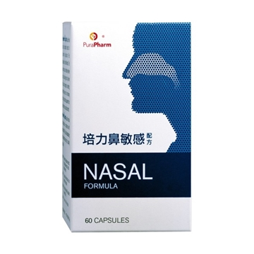 Picture of Nasal Formula 60 Capsules