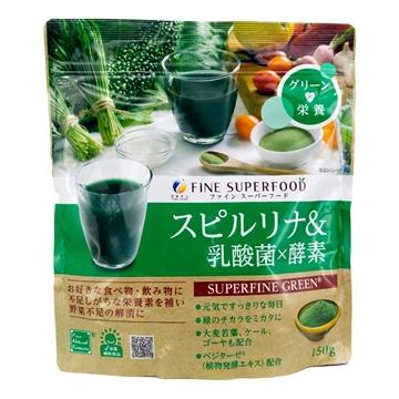 圖片 Fine Japan 螺旋藻 x 乳酸菌酵素粉 150克