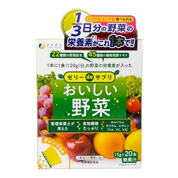 Picture of Fine Japan Veggie Jelly (Orange Flavor) 300g (15gx20sachets)