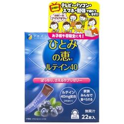 Fine Japan 护眼叶黄素啫喱 330克 (15克x 22枝)