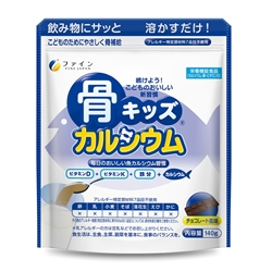 Fine Japan Bone's Calcium for Kids (Chocolate flavor) 140g