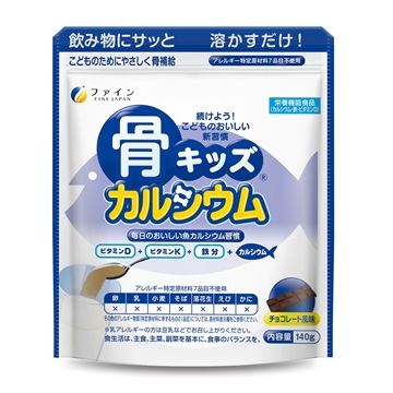 Picture of Fine Japan Bone's Calcium for Kids (Chocolate flavor) 140g