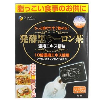 图片 Fine Japan 优之源® 清脂乌龙茶49.5克(1.5克x33包)
