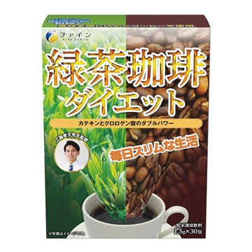 Picture of FINE JAPAN ® Green Tea & Coffee Diet 45g(1.5gx30bags)