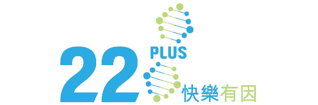 22Plus Genomic Information Technology Limited